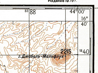 Reduced fragment of topographic map ru--gs--200k--e38-32--N016-40_E043-00--N016-00_E044-00; towns and cities Hasm, Shaharah