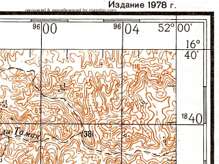 Reduced fragment of topographic map ru--gs--200k--e39-34--N016-40_E051-00--N016-00_E052-00; towns and cities Marayt
