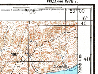 Reduced fragment of topographic map ru--gs--200k--e39-35--N016-40_E052-00--N016-00_E053-00; towns and cities Al Faydami, Damqawt, Jadib