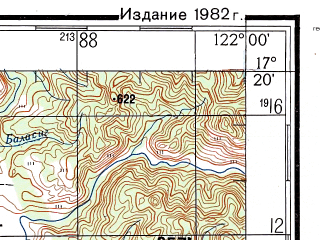 Reduced fragment of topographic map ru--gs--200k--e51-26--N017-20_E121-00--N016-40_E122-00; towns and cities Oscoris, Tulgeo, Del Pilar