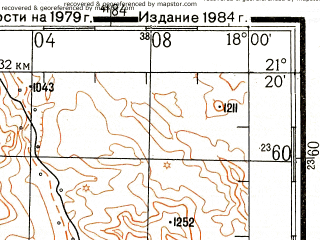 Reduced fragment of topographic map ru--gs--200k--f33-30--N021-20_E017-00--N020-40_E018-00
