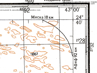 Reduced fragment of topographic map ru--gs--200k--g38-31--N024-40_E042-00--N024-00_E043-00; towns and cities Ash Shuwaytin, Battahah