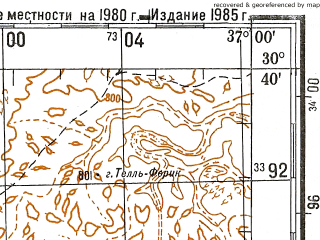 Reduced fragment of topographic map ru--gs--200k--h37-13--N030-40_E036-00--N030-00_E037-00