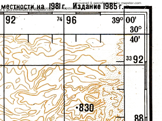 Reduced fragment of topographic map ru--gs--200k--h37-15--N030-40_E038-00--N030-00_E039-00