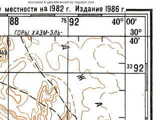 Reduced fragment of topographic map ru--gs--200k--h37-16--N030-40_E039-00--N030-00_E040-00