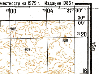 Reduced fragment of topographic map ru--gs--200k--h37-19--N030-00_E036-00--N029-20_E037-00