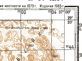 Reduced fragment of topographic map ru--gs--200k--h37-25--N029-20_E036-00--N028-40_E037-00