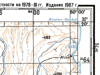 Reduced fragment of topographic map ru--gs--200k--h44-08--N031-20_E079-00--N030-40_E080-00; towns and cities Daba, Tirpani, Basisi