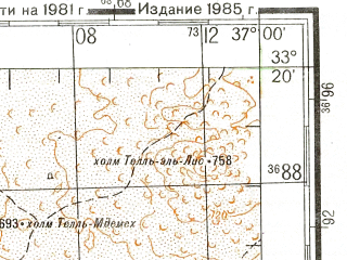 Reduced fragment of topographic map ru--gs--200k--i37-25--N033-20_E036-00--N032-40_E037-00; towns and cities Nawa, As Suwayda', Da'il, As Sanamayn, Qasim