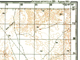 Reduced fragment of topographic map ru--gs--200k--i37-34--N032-40_E039-00--N032-00_E040-00
