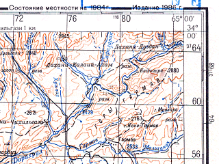 Reduced fragment of topographic map ru--gs--200k--i41-23--N034-00_E064-00--N033-20_E065-00; towns and cities Garmaw, Pasaband, Sangan
