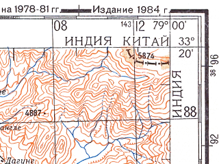Reduced fragment of topographic map ru--gs--200k--i44-25--N033-20_E078-00--N032-40_E079-00 in area of Tso Morari; towns and cities Manechan, Narbu Sumdo, Nyoma