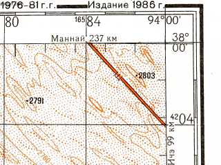 Reduced fragment of topographic map ru--gs--200k--j46-22--N038-00_E093-00--N037-20_E094-00 in area of Xi Taijnar Hu