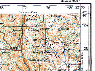 Download topographic map in area of Skopje Pristina Gnjilane