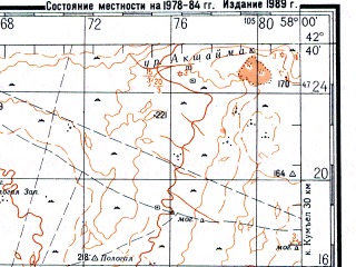 Reduced fragment of topographic map ru--gs--200k--k40-16--N042-40_E057-00--N042-00_E058-00