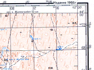 Reduced fragment of topographic map ru--gs--200k--k41-02--N044-00_E061-00--N043-20_E062-00