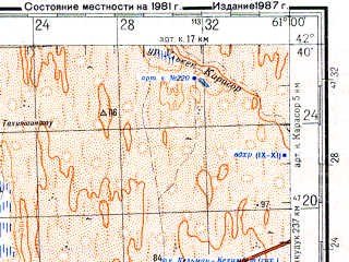 Reduced fragment of topographic map ru--gs--200k--k41-13--N042-40_E060-00--N042-00_E061-00; towns and cities Mangit, Karatau, Kipchak