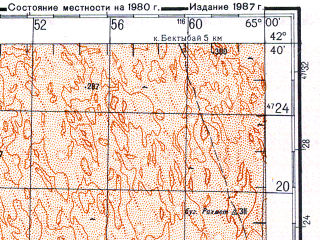 Reduced fragment of topographic map ru--gs--200k--k41-17--N042-40_E064-00--N042-00_E065-00