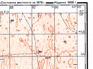 Reduced fragment of topographic map ru--gs--200k--k41-21--N042-00_E062-00--N041-20_E063-00; towns and cities Buzaubay