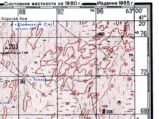 Reduced fragment of topographic map ru--gs--200k--k41-27--N041-20_E062-00--N040-40_E063-00; towns and cities Tuprakkala