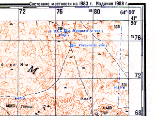 Reduced fragment of topographic map ru--gs--200k--k41-28--N041-20_E063-00--N040-40_E064-00; towns and cities Uzunkuduk, Ayakguzhumdy, Dzhangeldy