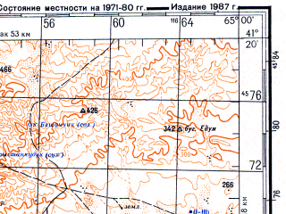 Reduced fragment of topographic map ru--gs--200k--k41-29--N041-20_E064-00--N040-40_E065-00; towns and cities Ayakagytma, Chengeldy