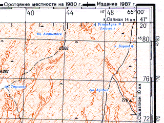Reduced fragment of topographic map ru--gs--200k--k41-30--N041-20_E065-00--N040-40_E066-00; towns and cities Ayakkuduk, Kusaykuduk