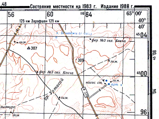 Reduced fragment of topographic map ru--gs--200k--k41-35--N040-40_E064-00--N040-00_E065-00; towns and cities Gizhduvan, Kokcha, Shafirkan, Vabkent