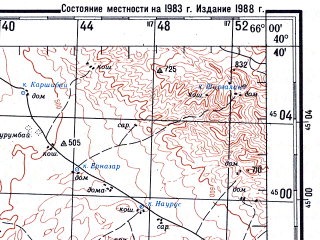 Reduced fragment of topographic map ru--gs--200k--k41-36--N040-40_E065-00--N040-00_E066-00; towns and cities Navoi, Nurata, Changir, Gazgan, Yangirabad