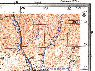 Reduced fragment of topographic map ru--gs--200k--k43-19--N042-00_E072-00--N041-20_E073-00; towns and cities Kara-kul', Tash-kumyr, Toktogul