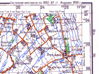Reduced fragment of topographic map ru--gs--200k--k43-31--N040-40_E072-00--N040-00_E073-00; towns and cities Osh, Kyzyl-kiya, Leninsk, Fedchenko, Kuva