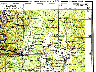 Reduced fragment of topographic map ru--gs--200k--k52-16--N042-40_E129-00--N042-00_E130-00; towns and cities Sincham