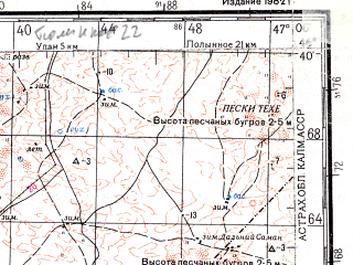 Reduced fragment of topographic map ru--gs--200k--l38-17--N046-40_E046-00--N046-00_E047-00; towns and cities Molodezhnyy, Solenoye