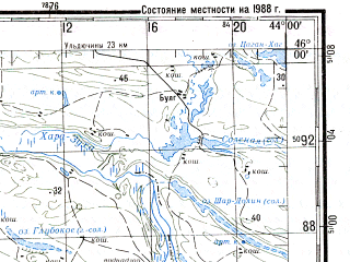 Reduced fragment of topographic map ru--gs--200k--l38-20--N046-00_E043-00--N045-20_E044-00; towns and cities Divnoye, Kendzhekulak, Kucherla, Letnyaya Stavka