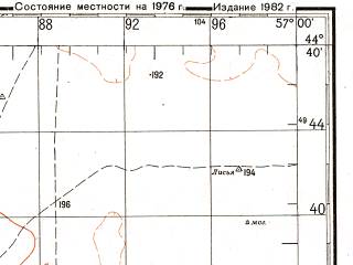 Reduced fragment of topographic map ru--gs--200k--l40-33--N044-40_E056-00--N044-00_E057-00; towns and cities Beleuli