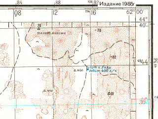 Reduced fragment of topographic map ru--gs--200k--l41-32--N044-40_E061-00--N044-00_E062-00