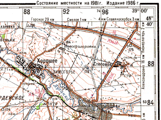 Reduced fragment of topographic map ru--gs--200k--m37-33--(1981)--N048-40_E038-00--N048-00_E039-00; towns and cities Gorlovka, Yenakiyevo, Stakhanov, Kommunarsk, Torez