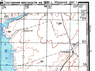 Reduced fragment of topographic map ru--gs--200k--m40-05--N052-00_E058-00--N051-20_E059-00; towns and cities Gay, Novoorsk, Energetik, Iriklinskiy, Khalilovo