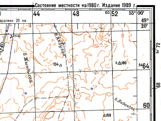 Reduced fragment of topographic map ru--gs--200k--m40-25--N049-20_E054-00--N048-40_E055-00; towns and cities Uil, Karasu
