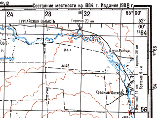 Reduced fragment of topographic map ru--gs--200k--m41-05--N052-00_E064-00--N051-20_E065-00 in area of K-l Sarymojyn; towns and cities Dokuchayevka, Naurzum, Sholaksay