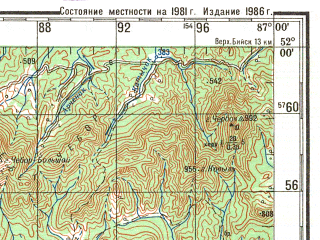 Reduced fragment of topographic map ru--gs--200k--m45-03--N052-00_E086-00--N051-20_E087-00; towns and cities Chemal, Kuzya