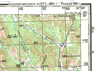 Reduced fragment of topographic map ru--gs--200k--m45-13--N050-40_E084-00--N050-00_E085-00