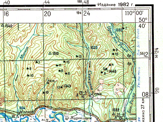Reduced fragment of topographic map ru--gs--200k--m49-14--N050-40_E109-00--N050-00_E110-00; towns and cities Shimbilik