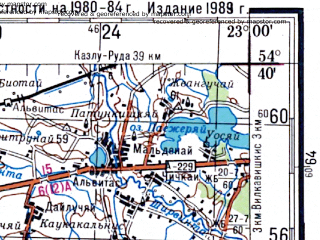 Reduced fragment of topographic map ru--gs--200k--n34-17--(1984)--N054-40_E022-00--N054-00_E023-00; towns and cities Suwalki, Gusev, Olecko, Goldap, Ozersk