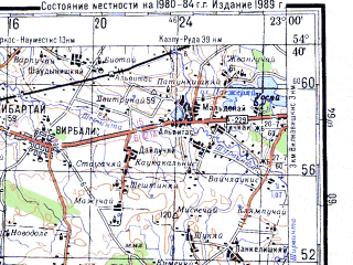 Reduced fragment of topographic map ru--gs--200k--n34-17--N054-40_E022-00--N054-00_E023-00; towns and cities Suwalki, Gusev, Olecko, Goldap, Ozersk