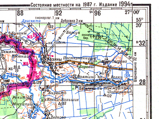 Reduced fragment of topographic map ru--gs--200k--n35-09--(1987)--N055-20_E026-00--N054-40_E027-00 in area of Ozero Naroc; towns and cities Postavy, Shvenchenelyay, Myadel', Shvenchenis, Kobylnik