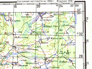 Reduced fragment of topographic map ru--gs--200k--n36-11--N055-20_E034-00--N054-40_E035-00; towns and cities Vyaz'ma, Temkino, Isakovo, Klimov Zavod