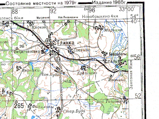 Reduced fragment of topographic map ru--gs--200k--n36-15--(1979)--N054-40_E032-00--N054-00_E033-00; towns and cities Pochinok, Khislavichi, Derebuzh, Khmara, Oster
