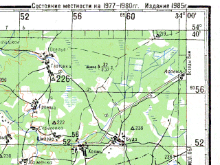 Reduced fragment of topographic map ru--gs--200k--n36-16--N054-40_E033-00--N054-00_E034-00; towns and cities Yel'nya, Novaya Berezovka, Pavlinovo, Yekimovichi