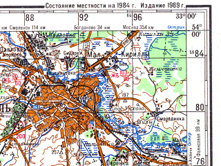 Reduced fragment of topographic map ru--gs--200k--n36-21--(1984)--N054-00_E032-00--N053-20_E033-00; towns and cities Roslavl', Radnya, Vorga, Yershichi